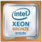 338-BLTQ 338-BLTQ Процессор Intel Xeon Bronze 3106 Processor (1.7GHz, 8C, 11MB, 9.6GT/s DDR4 2133 Mhz ), - Kit
