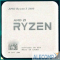 YD2600BBM6IAF Процессор AMD Ryzen Ryzen 5 2600 OEM 3.9GHz, 19MB, 65W, AM4}