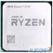 YD2700BBM88AF Процессор AMD Ryzen Ryzen 7 2700 OEM 3.2-4.1GHz, 20MB, 65W, AM4}