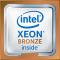 7XG7A05526 Lenovo TopSeller ThinkSystem SR630 Процессор Intel Xeon Bronze 3106 8C 85W 1.7GHz Processor Option Kit 7XG7A05526