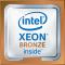 CD8067303561900SR3GL Процессор Intel Xeon Bronze 3106, 1.70 GHz, Socket 3647, 11MB
