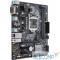 PRIMEB360M-K ASUS PRIME B360M-K RTL { Socket 1151, Intel®B360, 2xDDR4, DVI-D+D-Sub, 1xPCI-Ex16, 2xPCI-Ex1, 6xSATA3 mATX}