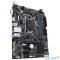 H310MH Gigabyte H310M H RTL {S1151 H310 PCI-E Dsub+HDMI GbLAN SATAIII mATX 2DDR4}