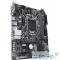 H310MS2H Gigabyte H310M S2H RTL {LGA1151 H310 PCI-E Dsub+DVI+HDMI GbLAN SATA MicroATX 2DDR4}