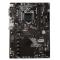 H310-A PRO H310-A PRO MSI H310-A PRO Socket 1151 v2, Intel H310, 2xDDR-4, 7.1CH, 1000 Мбит/с, USB3.1, DVI, HDMI, ATX, RTL