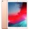 MV0Q2RU/A Apple iPad Air 10.5-inch Wi-Fi + Cellular 256GB - Gold MV0Q2RU/A (2019)