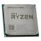YD320BC5M4MFH YD320BC5M4MFH CPU AMD Ryzen 3 PRO 3200G, 3600MHz AM4, 65W, Radeon RX Vega 8, YD320BC5M4MFH OEM