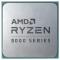 100-000000065 100-000000065 CPU AMD Ryzen 5 5600X , 6/12, 3.7-4.6GHz, 384KB/3MB/32MB, AM4, 65W, 100-000000065 OEM