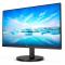 """242V8LA 242V8LA/00 23.8"""" Philips 242V8LA 1920x1080 75Гц VA LED 16:9 4ms D-Sub HDMI DP Mega Infinity DCR 3000:1 178/178 250cd  Speakers Black"""