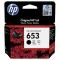 3YM75AE 3YM75AE Cartridge HP 653 для DJ IA 6475, черный (360 стр.)